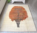 ギャッベ イラン直輸入 ノマド 大型ルームサイズ288x205cm ナチュラルアイボリー 生命の樹のモチーフ