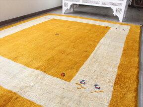 ギャッベイラン手織り大型ルームサイズ242x200cmイエロー・ナチュラルアイボリーボーダー(枠縁)動物と植物のモチーフ