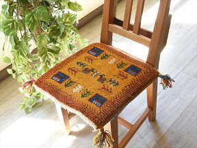 ギャッベギャベ・イラン手織りラグ・チェアマット・座布団サイズ40×41cmイエロー/動物と植物のモチーフ