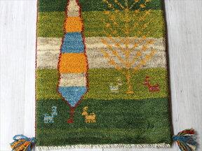 ギャッベ・厚手でふかふかな織り56x40cm玄関マットミニサイズグリーン&ナチュラルベージュ糸杉の樹と動物モチーフ