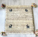ギャッベ(ギャベ)カシュカイ族の手織りラグ・座布団サイズ41×38cmブラウン/動物のモチーフ