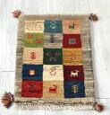 ギャッベ イラン手織りラグ ミニサイズ61x42cm カラフルタイル/ナチュラルグレー さまざまなモチーフ