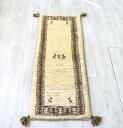 ギャッベ イラン遊牧民族の手織りラグ 細長ランナーサイズ115x42cm ナチュラルアイボリー&ブラウングレー 枠縁 …