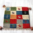 ギャッベ カシュガイ族手織り 座布団サイズ43×44cmカラフルタイル&ドット 動物と植物