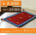 Koumoku6040