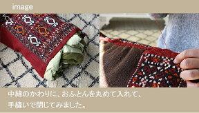 オールドキリム・クッションカバー・ヤストゥク/オリジナル・表と裏が手織りのキリム105×65cmサソリのモチーフ/中綿特注・別売り