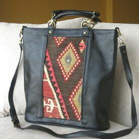 キリムと革のバッグツーウェイコンビシワスチフカナットキリム