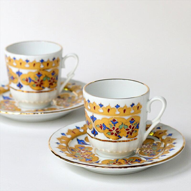 エスプレッソ・デミタスコーヒーカップ&ソーサー珍しい小さめ椀皿トルココーヒー用 2客セット カルトゥーシュ