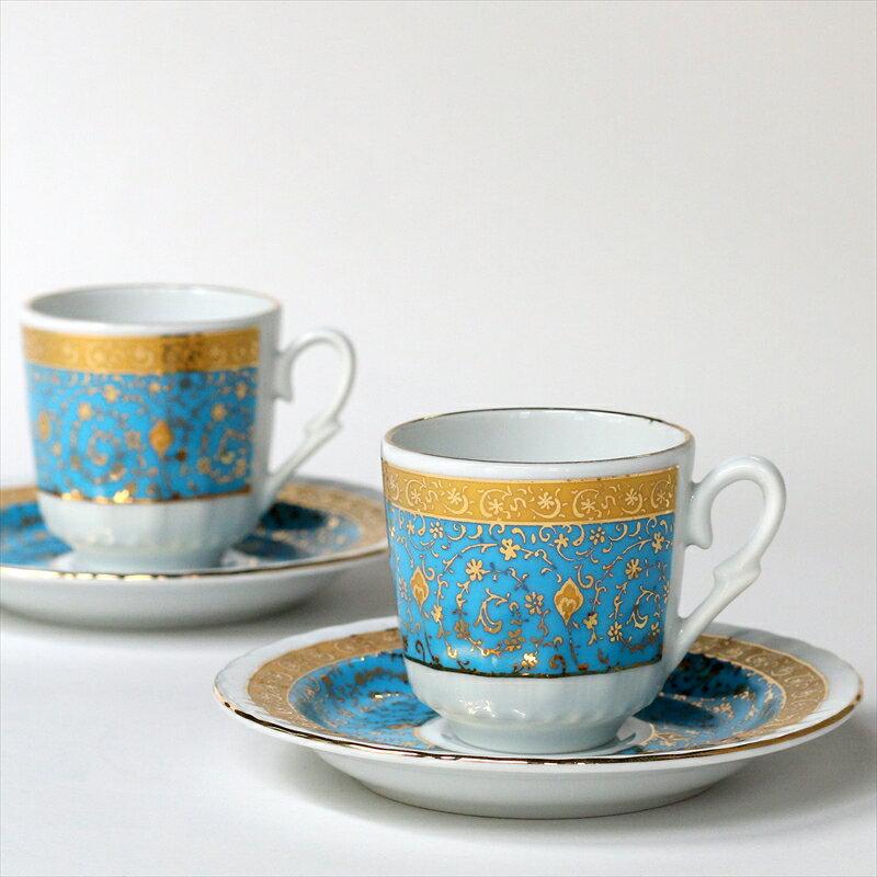 エスプレッソ・デミタスコーヒーカップ&ソーサー珍しい小さめ椀皿トルココーヒー用 2客セット ゴールデンホーンハリチ/ターコイズ