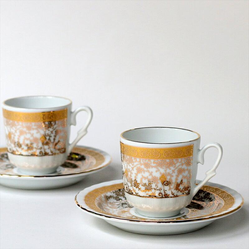 エスプレッソ・デミタスコーヒーカップ&ソーサー珍しい小さめ椀皿トルココーヒー用 2客セット ゴールデンホーンハリチ/ゴールド