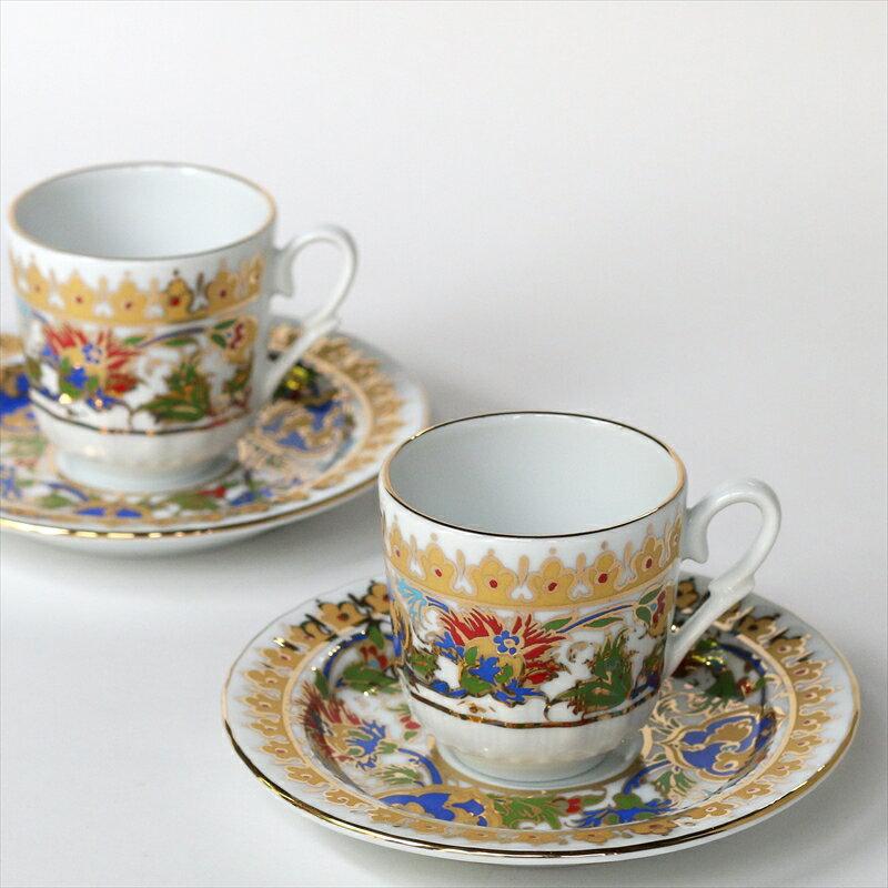 エスプレッソ・デミタスコーヒーカップ&ソーサー珍しい小さめ椀皿トルココーヒー用 2客セット パルメット