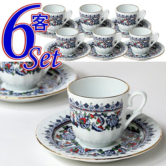 エスプレッソ・デミタスコーヒーカップ&ソーサー珍しい小さめ椀皿トルココーヒー用 6客セット クラシック