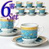 エスプレッソ・デミタスコーヒーカップ&ソーサー珍しい小さめ椀皿トルココーヒー用2客セットゴールデンホーンハリチ/ターコイズ