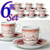 エスプレッソ・デミタスコーヒーカップ&ソーサー珍しい小さめ椀皿トルココーヒー用2客セットゴールデンホーンハリチ/ピンク