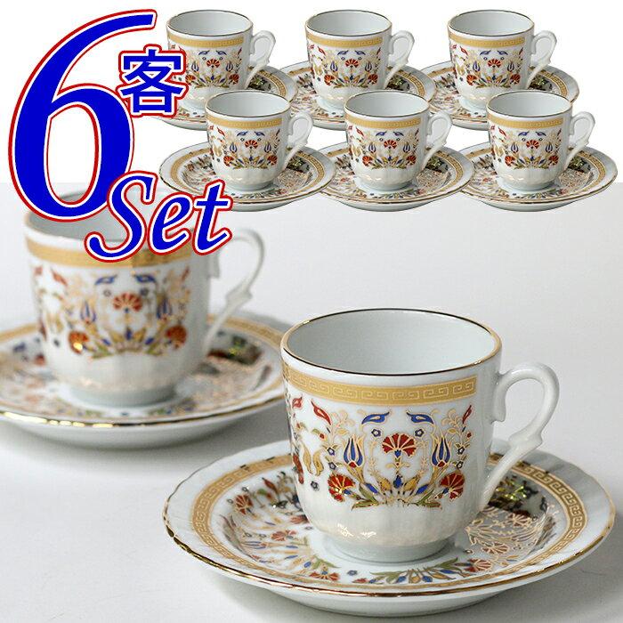 エスプレッソ・デミタスコーヒーカップ&ソーサー珍しい小さめ椀皿トルココーヒー用 6客セット カーネーション