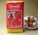 チャイの国トルコからたっぷり楽しめる香り高い茶葉