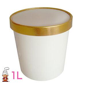 【トルコアイス】どんどるまん(ドンドルマ)1Lパック ドンドゥルマ