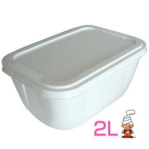 【トルコアイス】どんどるまん(ドンドルマ)2Lパック【トルコのお土産・デザートに】