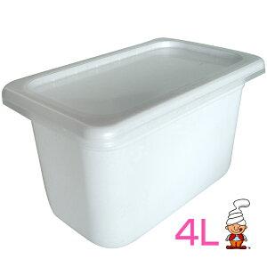【トルコアイス】どんどるまん(ドンドルマ)4Lパック【トルコのお土産・デザートに】