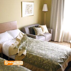 ベッドカバー(ベッドスプレッド) シングルサイズ・トルコ製高級ファブリック ラーレ07/ピスタチオグリーン