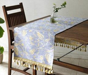 テーブルランナー/ベッドスロー・肌触りのよいシュニール素材ラーレ07・スカイブルー