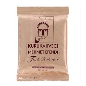 トルココーヒーとジェゼベのセット