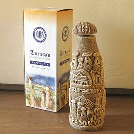 カッパドキア奇岩ボトル/トルコワイン(赤)375ml【輸入食品】【クーポン対象外】