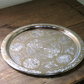 銅製カフェトレー丸盆28cm・シルバーエキゾチックなイスラミックデザイン