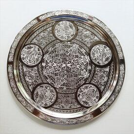 銅製カフェトレー丸盆28.8cm・シルバーエキゾチックなイスラミックデザイン