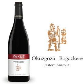 """ヤクーツ """"YAKUT"""" ルビーという名のトルコ産・赤ワイン/カワクルデレ社 Kavaklidere, Turkish wine, red wine【クーポン対象外】"""