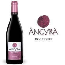 トルコ産赤ワイン ボアズケレ アンシラ Ancyra Bogazkere, Kavaklidere, Turkish wine, red wine【クーポン対象外】