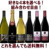 【送料無料】トルコワイン4本SET!【お買い得価格】