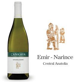 トルコ産・白ワイン/チャンカヤ カワクルデレ社 Kavakl dere ankaya, Emir-Narince, Turkish wine【クーポン対象外】