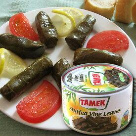 ブドウの葉のドルマ 400g缶づめ/トルコの伝統的な前菜・お米が包んであります/TAMEK社【クーポン対象外】