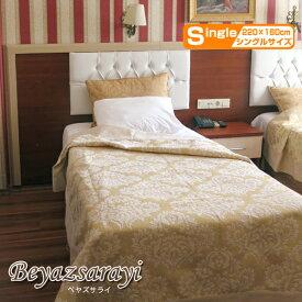 ベッドカバー(ベッドスプレッド) シングルサイズ ベヤズサライ・アイボリー/オスマントルコデザイン