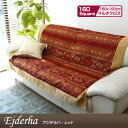 Ejderha160red