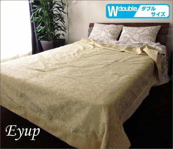 ベッドカバー(ベッドスプレッド) ダブルサイズ エユップ・アイボリー/オスマントルコデザイン
