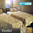 Parmet220w