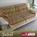 Sultan160moka