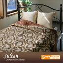 Sultan220smoca