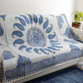 ペルシャ更紗・ガラムカール長方形200cmサイズ・手染め布イラン製ブルー系ペイズリー柄マルチカバー/テーブルクロス