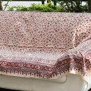 ガラムカールペルシャ更紗240cm長方形アンバー系フラワー柄 ベッドカバー・ソファカバー・マルチカバー・アイデアでいろいろ使えるオリエンタルな手染め布