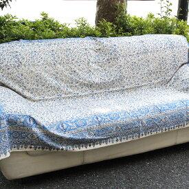 ペルシャ更紗・ガラムカール(イラン・手染布)240cmサイズ長方形ブルー系フラワー柄/コットンマルチカバー・ソファーカバー・ベッドカバー