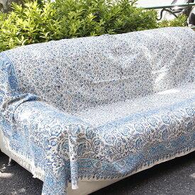 ペルシャ更紗・ガラムカール(イラン・手染布)280cmサイズ長方形ブルー系フラワー柄/コットンマルチカバー・ソファーカバー・ベッドカバー