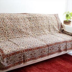 ペルシャ更紗・ガラムカール長方形200cmサイズ・手染め布イラン製アンバー系フラワー柄マルチカバー/テーブルクロス