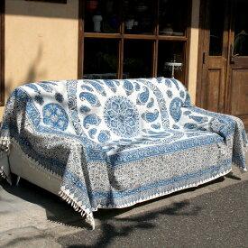 ペルシャ更紗・ガラムカール(イラン・手染布)280cmサイズ長方形ブルー系ペイズリー柄/コットンマルチカバー・ソファーカバー・ベッドカバー