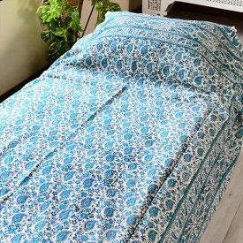 ペルシャ更紗・ガラムカール(イラン・手染布)240cmサイズ長方形アンティークデザイン・ブルー/ペイズリー/コットンマルチカバー・ソファーカバー・ベッドカバー