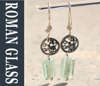 罗马玻璃公司玻璃公司罗马古代玻璃 & 银耳环 gsr134