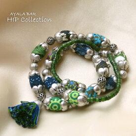 【OUTLET・サービス品】アヤラ・バーHip Collection3重のスパイラルブレスレットグリーン&ブルー