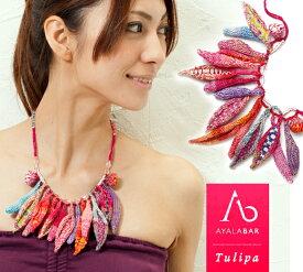 """アヤラ・バー Nitting Motif """"Tulipa"""" ニットモチーフ・ネックレス/ローズピンク【2012 Summer Collection】"""